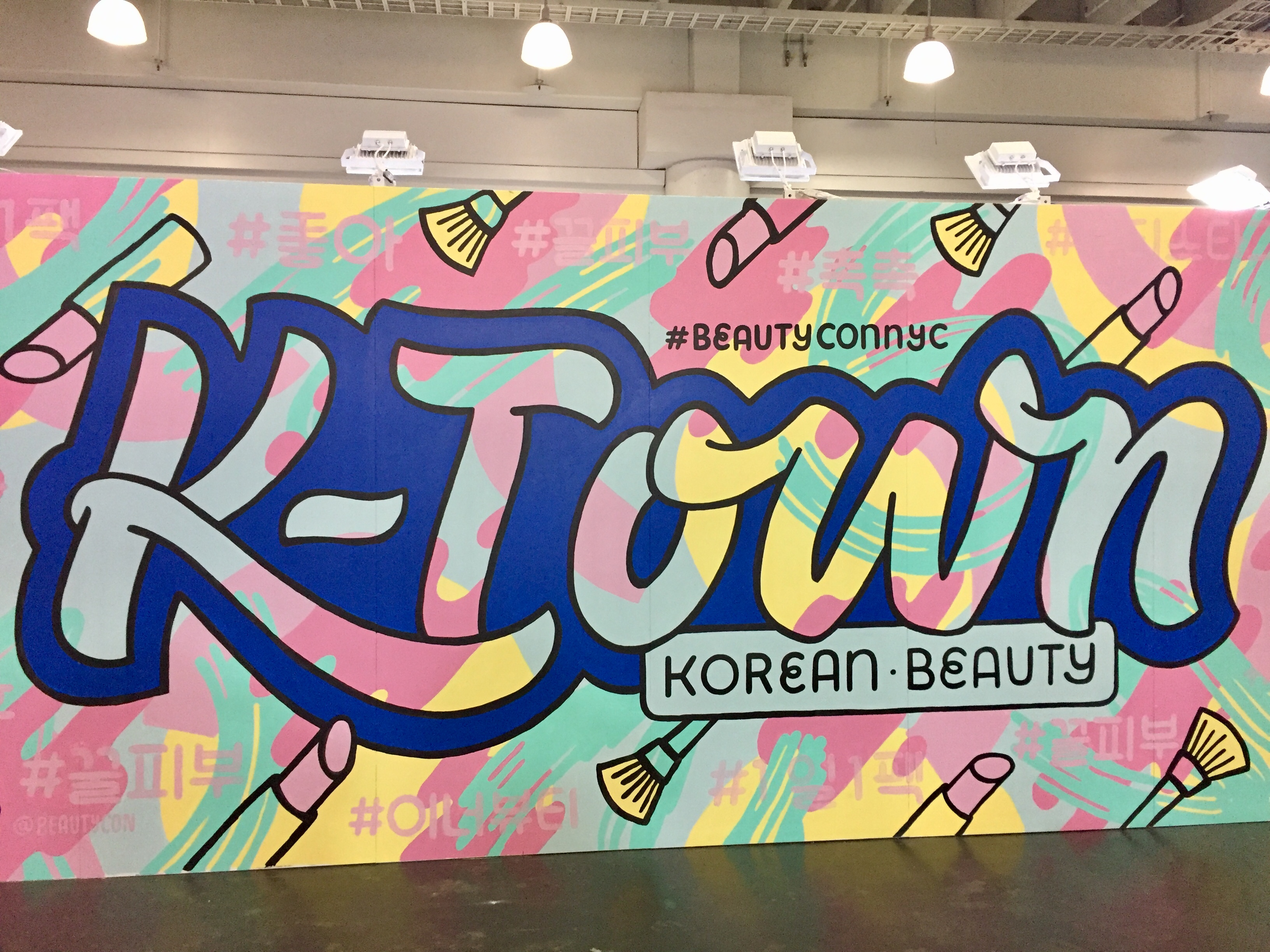 Beautycon Festival NYC 2018